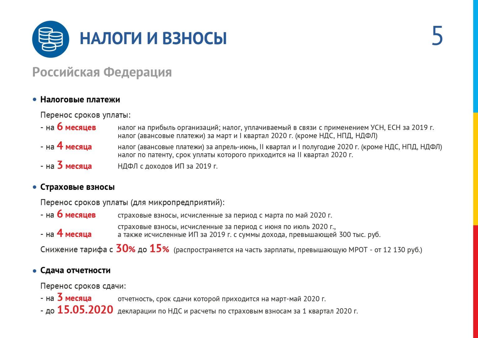 Презентация_page-0005
