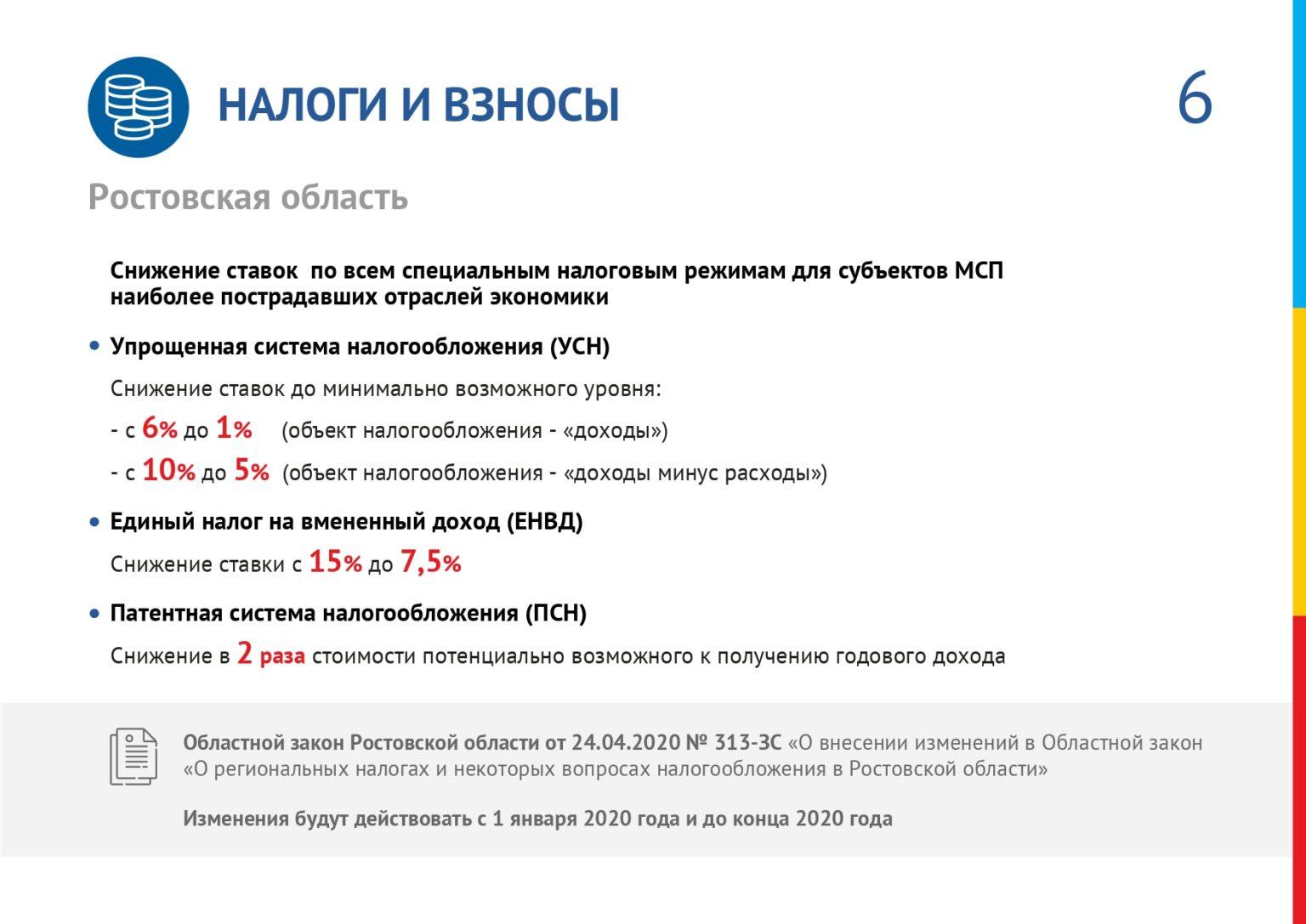 Презентация_page-0006