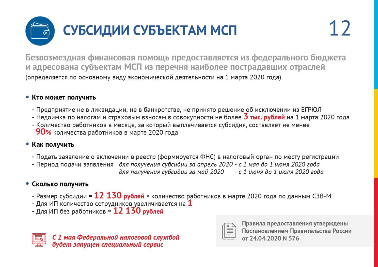 Презентация_page-0012